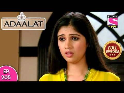 Adaalat - Full Episode 205 - 29th July, 2018