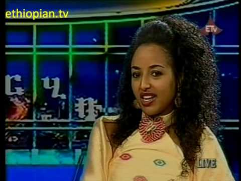Arhibu - Interview with Artist Meseret Mebrate - Ethiopian Film Star - Part 3