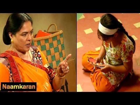Naamkaran 3rd January 2017 EPISODE | Dayavanti TOR