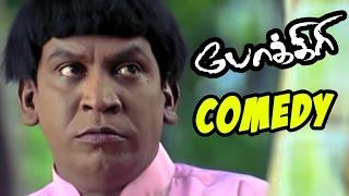 Video Pokkiri Full Movie Comedy Scenes | Pokkiri Tamil Movie | Vijay | Vadivelu | Vijay Vadivelu Comedy MP3, 3GP, MP4, WEBM, AVI, FLV Oktober 2018
