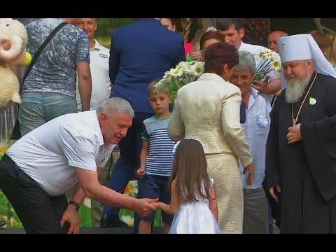 ГТРК День семьи