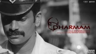 Dharmam - Tamil Short film (With English subtitles)