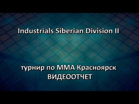 INDUSTRIALS SIBERIAN DIVISION II
