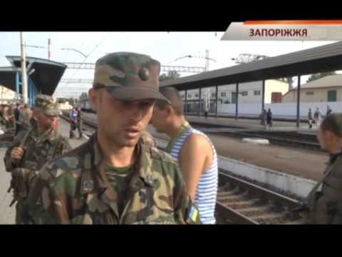 В Запорожье бойцов 24-й бригады, которые вырвались из котла, не отпускают домой