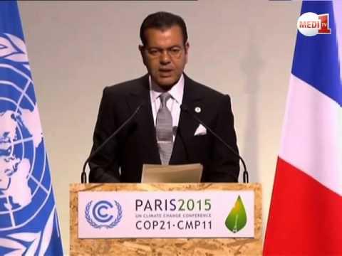 نص الخطاب الملكي إلى مؤتمر المناخ COP21