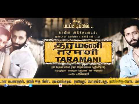 Taramani is almost complete