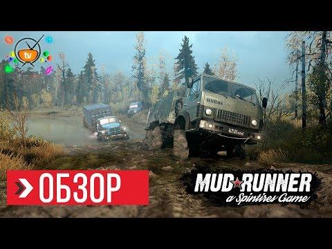 ОБЗОР Spintires MudRunner (Review)