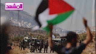 """منظمات فلسطينية مدنية صنفتها إسرائيل """"إرهابية"""" تتعهد بمواصلة عملها"""