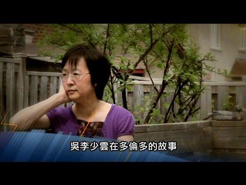 電視節目 TV1283 禮物