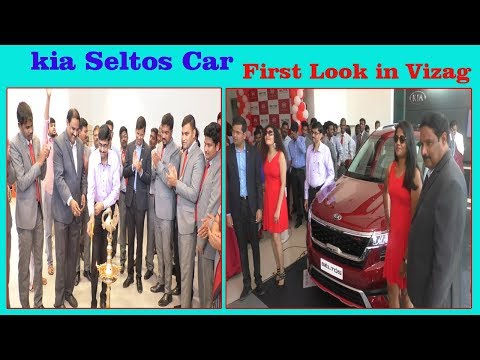kia Seltos Car Grandly Launched First Look in Visakhapatnam,Vizagvision...