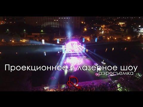 Проекционное и лазерное шоу в сквере «Стрелка»