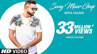 Sang Maar Gayi movie songs lyrics