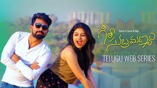Geetha Subramanyam    Telugu Web Series    Pilot Episode - Wirally originals