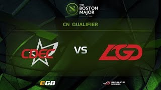 LGD vs CDEC, Boston Major CN Qualifiers