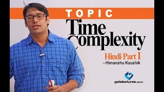 Design and Analysis of Algorithms - Time Complexity in Hindi Part 1 asymptotic notation analysis