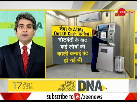 Watch Daily News and Analysis with Sudhir Chaudhary, April 17, 2018