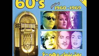 Best Of 60's Persian Music - Ghavami&Pouran |بهترین های دهه ۶۰