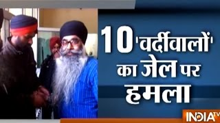 Patiala India  city photos : Patiala Jail Break: Punjab Govt Suspends Nabha Jail DG, SP; Dismisses DSP