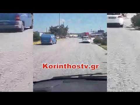 Οδηγός μπήκε ανάποδα στην Αθηνών – Κορίνθου (Video)