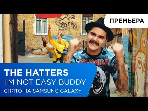 The Hatters — I'm Not Easy Buddy | Samsung YouTube TV | 12+ (видео)