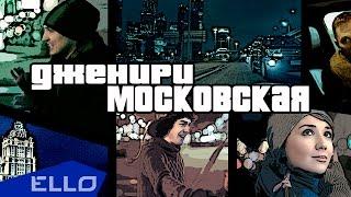 Павел Кашин Московская одиссея retronew