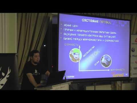 Allods Team: Все, что вы хотели знать о дизайне уровней, но боялись спросить (DevGAMM Kyiv 2013)