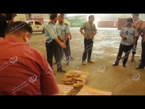 ضبط مخدرات في حاويتين من اللاذقية لمصراتة
