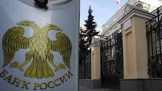 El banco central de Rusia rebaja al 14% su tipo de interés para evitar una mayor recesión