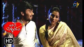 Video Sudheer Rashmi | wedding invitation | Aha Naa Pellanta | Ugadi Special Event | 18th March 2018 | ETV MP3, 3GP, MP4, WEBM, AVI, FLV Juli 2018