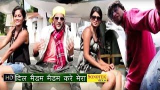 Video Madam Madam ||  दिल मैडम मैडम करती || MD & KD || New Haryanvi Song #Sonotek Cassettes download in MP3, 3GP, MP4, WEBM, AVI, FLV January 2017