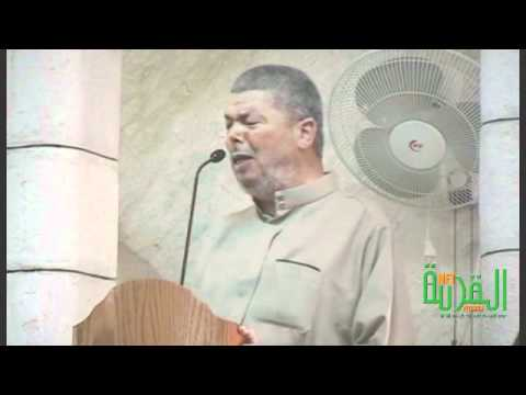 خطبة الجمعة لفضيلة الشيخ عبد الله 18/5/2012