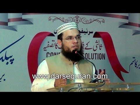 jamia tur rasheed - Taqreeb Taqseem e Asnaad Certification Course: