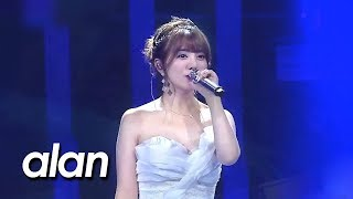 Download Lagu alan ( 阿兰 阿蘭) 『 美人谷 LIVE 』2018 Chinese Version by miu JAPAN Mp3