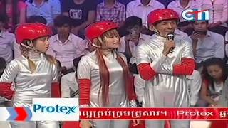 Khmer Game Shows - CTN In The Wall 15 12 2012