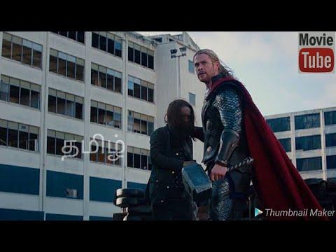 Thor 2 movie scene in tamil