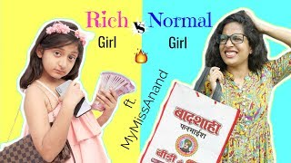 RICH vs NORMAL GIRL ft. MyMissAnand   #Fun #Sketch #Roleplay #ShrutiArjunAnand