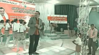 فيديو كليب عن مؤسسة التواصل للتنمية الإنسانية للفنان أمين حاميم Ameen Hameem