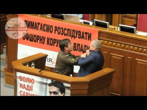 Депутаты Верховной рады подрались из-за русской речи