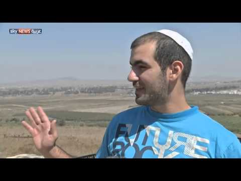إسرائيليون بالجولان لـ«التمتع» بالنظر للمعارك في سوريا