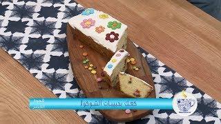 كعك بحبيبات الشوكولا / قهوة العصر / حورية كنوش / Samira TV