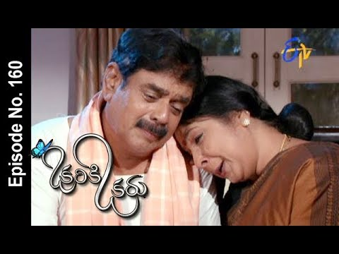 Okariki Okaru | 11th November 2017 | Full Episode No 160