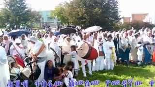 Ethiopian Orthodox Tewahedo Celebration Of Demera At St  Mary Church In Zurich, Switzerland Part 3