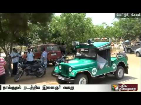 Youth-arrested-for-pelting-stones-at-ADMK-campaign-vehicle-at-Mettur