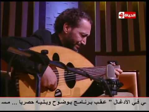 شاهد واسمع- تنويعات نصير شمة مع العود على أغنية جفنه علم الغزل في بوضوح