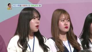 맞히면 비정상(?) 소개팅 황당거절 BEST3!