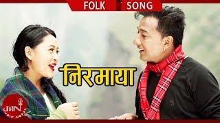 Nirmaya - Ashu Lama & Tara Shrish Magar Ft. Birbal Ghale  & Urmila Gurung