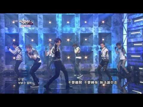 【HD繁中字】130719 INFINITE - Destiny @ Comeback Stage (видео)