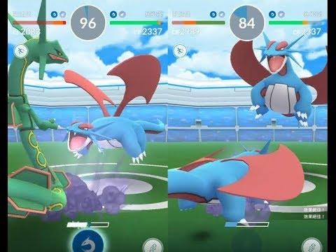 【Pokemon GO】第三代超稀有寶可夢 暴飛龍 Salamence 道館對戰! [精靈寶可夢GO