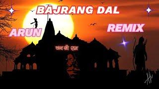 image of BAJRANG DAL [HARD MIXING] DJ ARUN MIXING