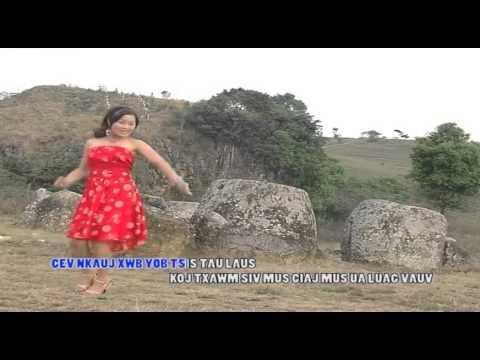 nco koj lub cev ntaj ntsug-zuag yaj (видео)